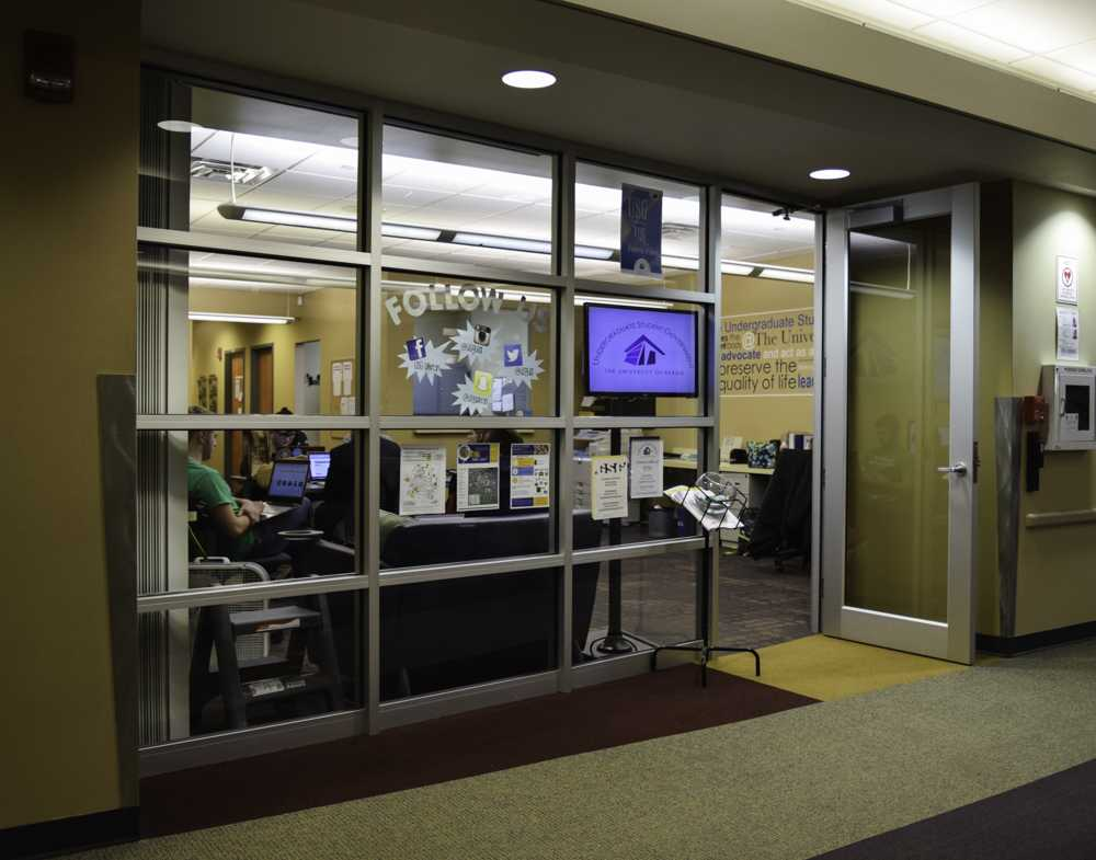 The Undergraduate Student Government office is located on the third floor of the Union.