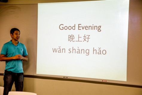 Chao Mu teaches introductory Chinese.